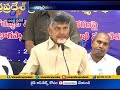 CM Chandrababu Showers Promises on Aqua Farmers