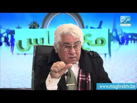 فضائح خطيرة بمجلس ومنتدى الجالية المغربية بالخارج