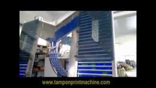 [2Colors Bottle Cpas Roll Printing Machinery]