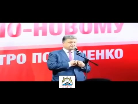 Poroshenko Promises To Pay Soldiers 1000 UAH Per Day, May 22 2014