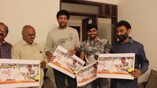 Hero Varun Tej Launches Anil Kalyan First Look in Gulf Movie