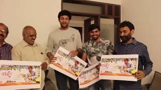 Hero Varun Tej Launches Anil Kalyan First Look in Gulf Movie