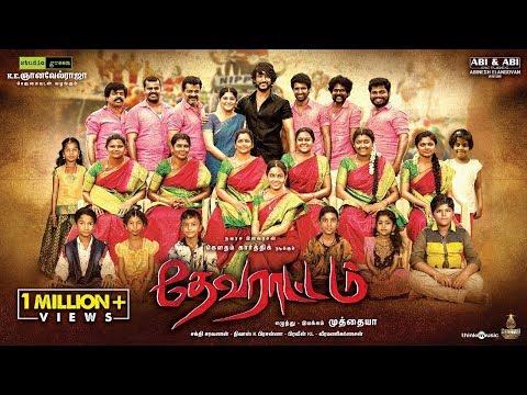 Devarattam Official Trailer - Gautham Karthik, Manjima Mohan - Muthaiya - Nivas K Prasanna