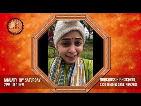 TAMA Sankranthi Sambharalu - Special Guest Damini Bhatla
