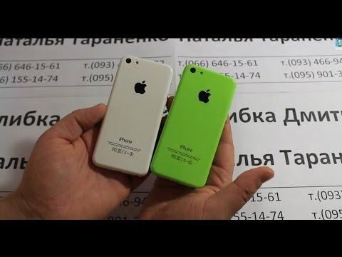 Видео обзор  Iphone 5c копия iphone 5с копия . 4