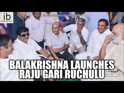 Balakrishna Launch Raju Gari Ruchulu Hotel