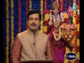 Srikaram Subhakaram - Episode 1814 - September 23, 2017 - Best Scene