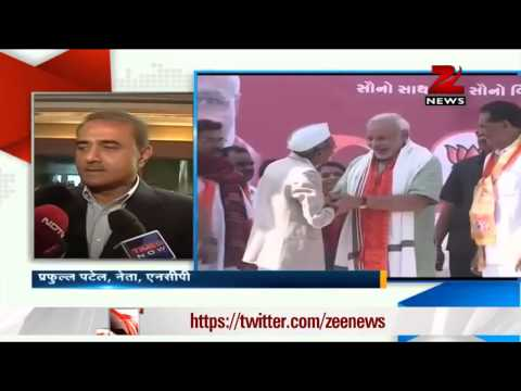 Praful Patel is entitled to his opinion: Congress