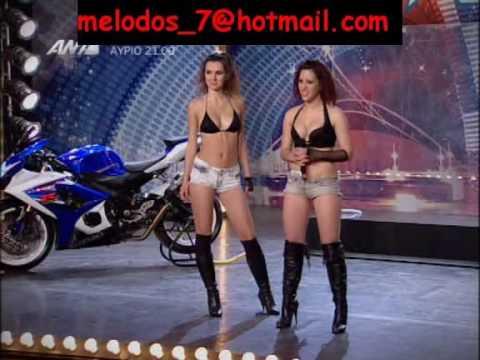 ΕΛΛΑΔΑ ΕΧΕΙΣ ΤΑΛΕΝΤΟ S03E05-VIP BABES (MELODOS FULL VERSION)