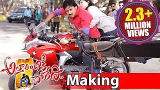 Attarintiki Daredi Movie Making| Peter Hein Explain