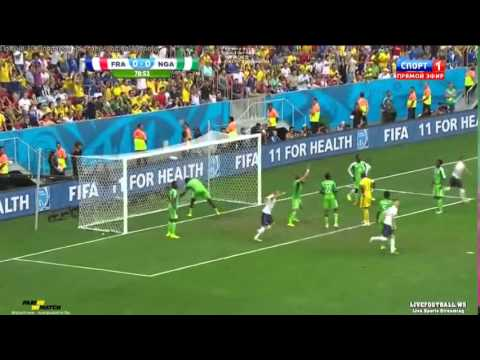 France vs Nigeria - Pogba Goal