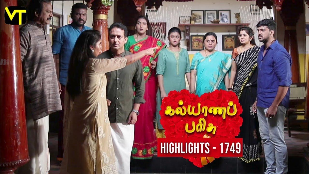 Kalyana Parisu 2 Tamil Serial | Episode 1749 Highlights | Sun TV Serials | Vision Time
