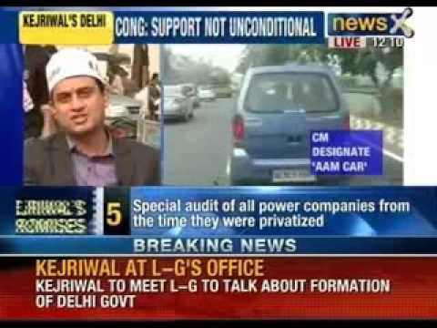 AAP to form government Delhi, Arvind Kejriwal as Chief Minister - NewsX