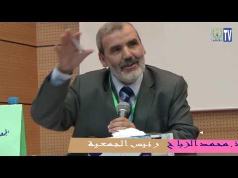 مشاهد وشهادات من الملتقى الوطني لاساتذة التربية الاسلامية خريبكة 2017
