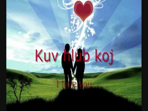The Sounders - Kuv Hlub Koj with English translation