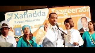"""Hees Cusub Wadaniga Guntaday """"Wadani"""", Ahmed Rasta and Abdiwali by Socdaal"""