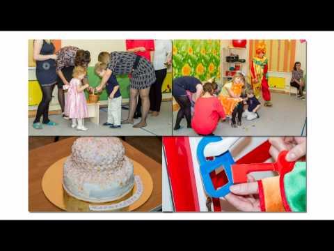 Веселые дни рождения в детском центре