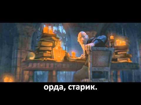 [RUSSIAN LITERAL] Diablo 3