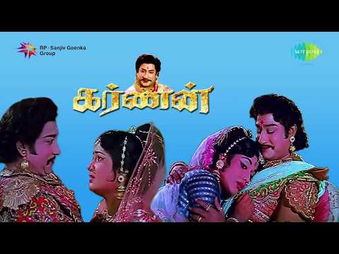 Karnan | Maharajan Ulagai song