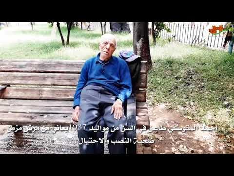 أحمد المتوكي في نداء إنساني