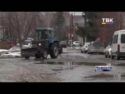 Снег добавил активности в работу бердских хозяйствующих служб