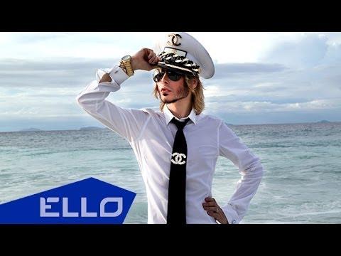 Сергей Зверев feat. Dj Roman Novikov - Chanel от сглаза (Dance Mix)