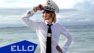Сергей Зверев и Dj Roman Novikov - Chanel от сглаза (Dance Mix)
