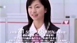 安田美沙子 CM