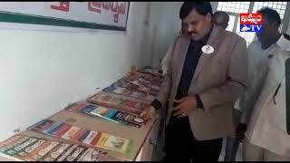 విద్యతోనే సమాజాభివృద్ది : లయన్ దారా కృష్ణారావు (వీడియో)
