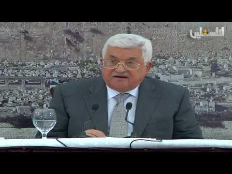 كلمة الرئيس في ختام اجتماع القيادة حول ما يتعرض له المسجد الأقصى والقدس