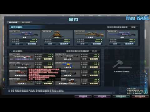 CSO[TW/HK] : Black market TAIWAN ★