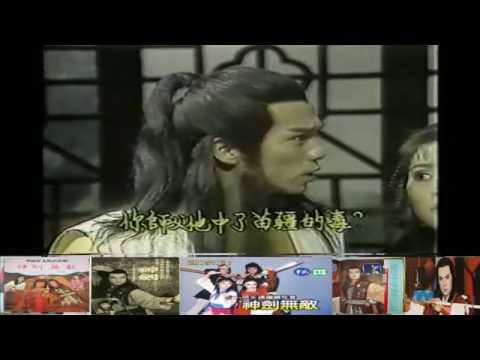 Thần Kiếm Vô Địch tập 11 (神劍無敵) 1984