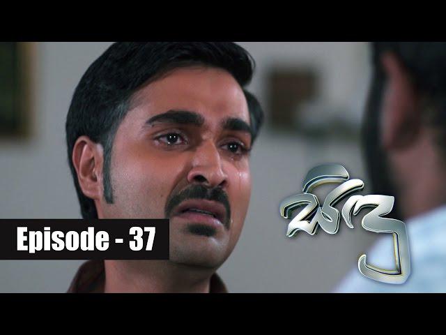 Sidu Episode 37