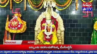 ఖమ్మం శ్రీ కృష్ణసాయి బాబాకు అన్నాభిషేకం Annabhishekam to Khammam Sri Krishnasai Baba : KHAMMAM TV
