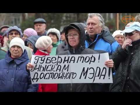 Митинг, которого боялся мэр Мысков, состоялся