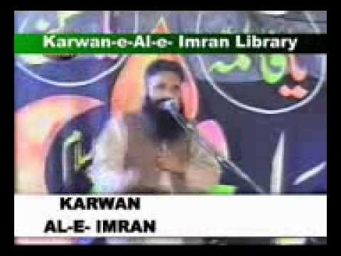 Shia Kalima By Ex Deobandi Sunni Wahabi Molvi Part 1 mp4