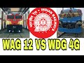 WDG 4G VS WAG 12 EXCLUSIVE LOCOMOTIVE COMPARISON AND BREIF FOR FULl INFORMATION