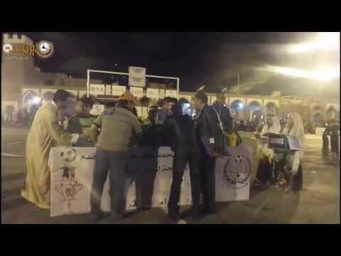 تتويج فريق تيزنيت 24 بدوري كوسعيد