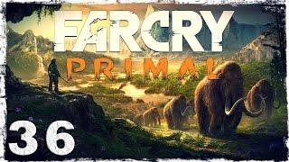 Far Cry Primal. #36: Новый аромат для Урки.