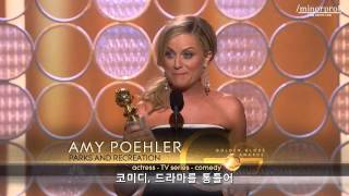 Amy Poehler wins Golden Globe 2014 (Korean sub)
