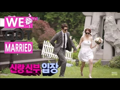 [ENG SUB-We got Married4] 우리 결혼했어요 - Jonghyun♥seungyeon, Dance party of wedding guests 20150718