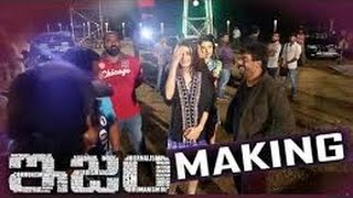Ism Movie Making