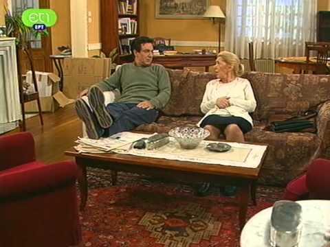 Μαμά και γιος (2002) 26ο Επεισόδιο [Το Πάρτι]