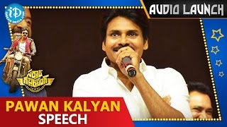 Pawan-Kalyan-Speech---Sardaar-Gabbar-Singh-Audio-Launch