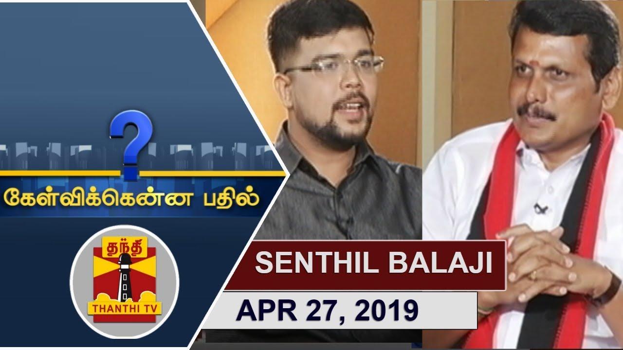 (27/04/2019) Kelvikkenna Bathil | Exclusive Interview with Senthil Balaji | Thanthi TV