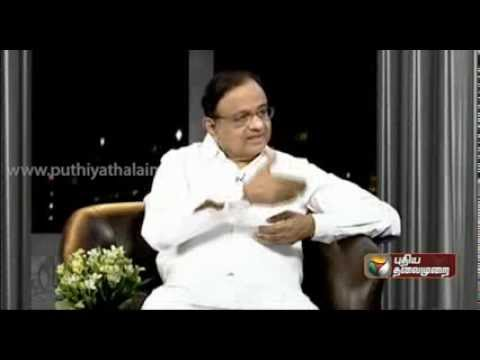 Exclusive Interview With Finance Minister P.Chidambaram In Agni Paritchai - Part 9
