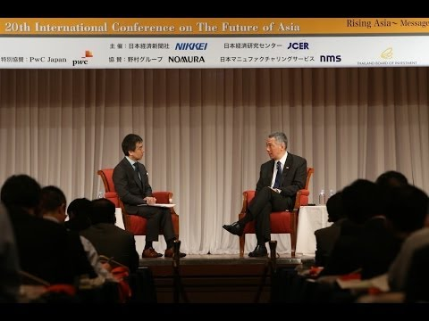 On political leadership in Asia: PM Lee