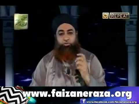 During periods Quran chone or parhne ka hukum......By Mufti Akmal Sahab