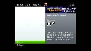 ( New TUT NOW!! ) FREE Xbox Live Gold Membership