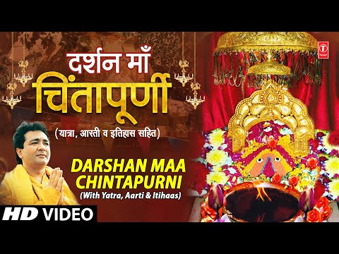 Darshan Maa Chintpurni With Yatra, Aarti, History